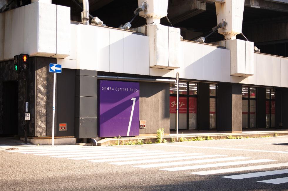ダイソー船場センタービル1号館店
