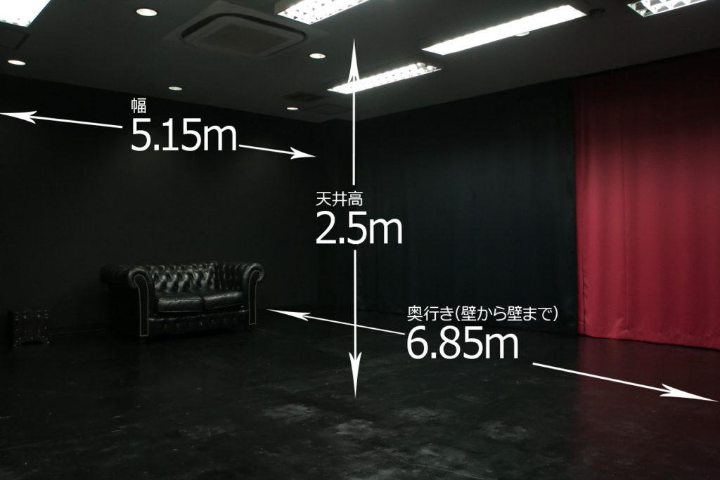 黒ホリゾント(黒い部屋)のフロアマップ(写真1)